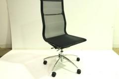 ICF Una High Back Meeting Chair